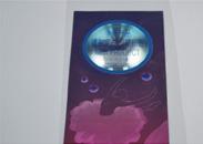 水立方猫眼膜防伪标签